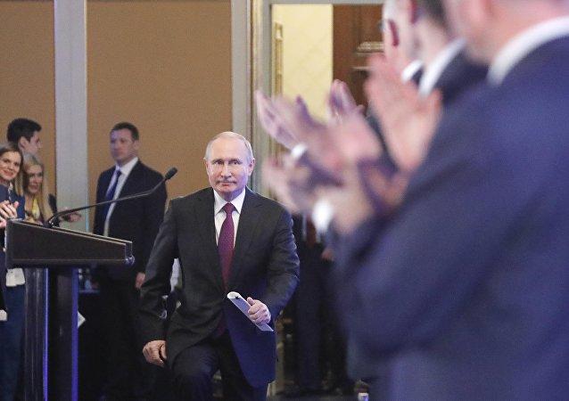 Putin Rusya Sanayiciler ve Girişimciler Birliği'nde konuştu