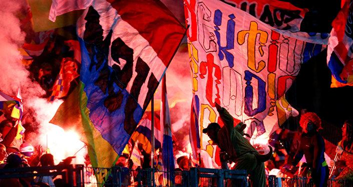 Eintracht Frankfurt taraftarları