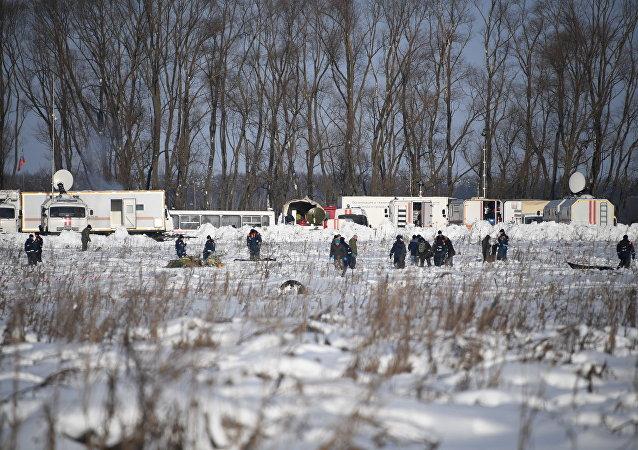 Moskova'da 71 kişiyle düşen uçak
