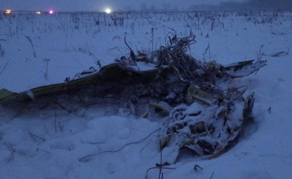 Rus yolcu An-148 uçağının düştüğü bölgeden görüntüler