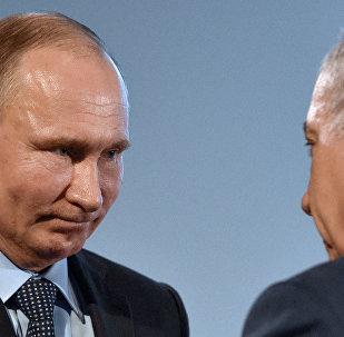 Vladimir Putin Benyamin Netanyahu Moskova 29 Ocak 2018
