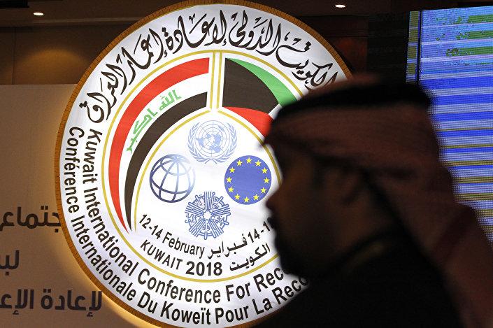 Kuveyt'te yapılan Irak'ın yeniden inşası konulu uluslararası konferans