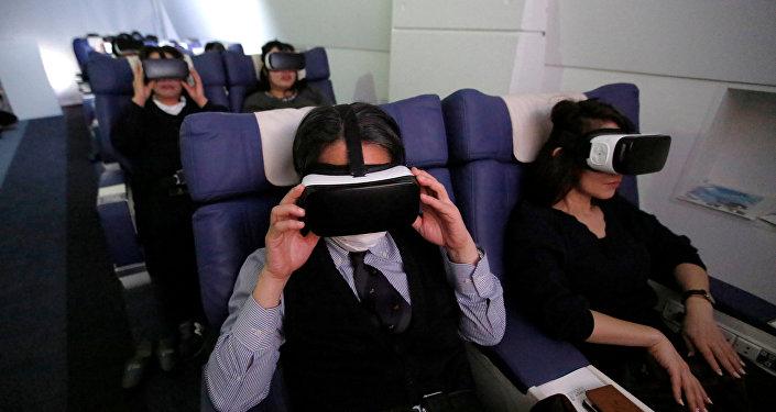 Japonya'da 'sanal gerçeklik tatili'