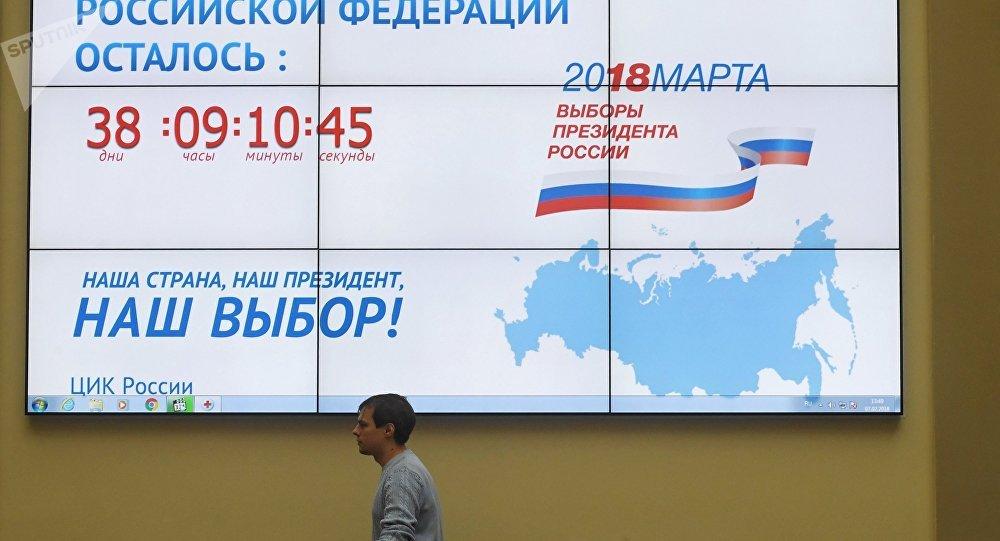 Rusya'da devlet başkanlığı seçimleri