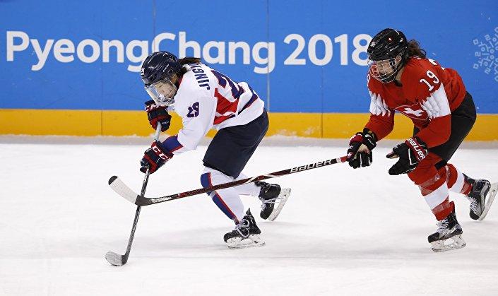 Kore Birleşik Kadınlar Buz Hokeyi Takımı İsviçre'ye 2-0 yenilerek Olimpiyatlar'da 4. yenilgisini aldı