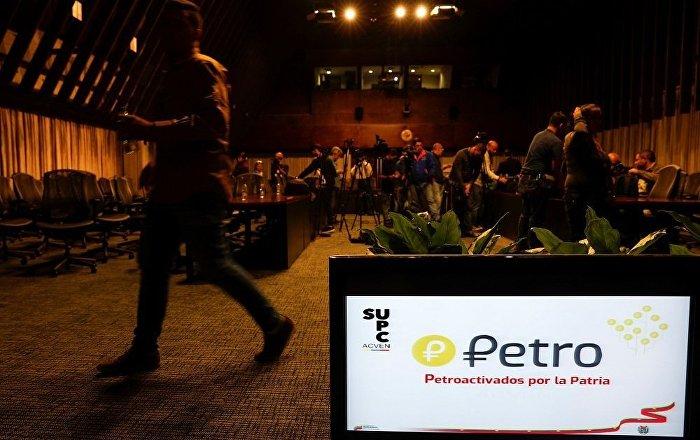 'Petro, Türkiye, Katar, ABD ve Avrupa'dan yatırım çekecek'