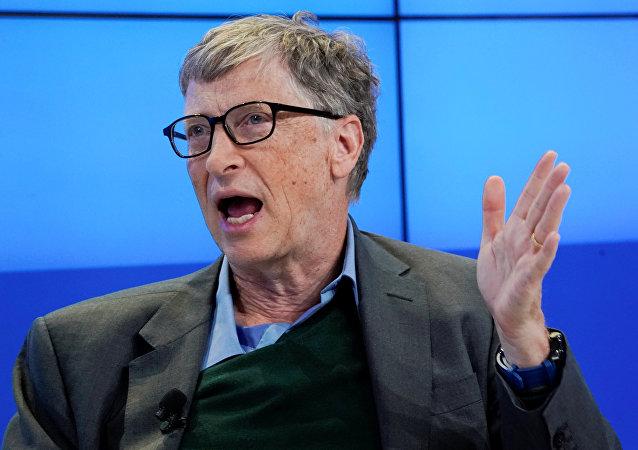 Bill & Melinda Gates Vakfı Eşbaşkanı Bill Gates, Davos Dünya Ekonomik Forumu 2018