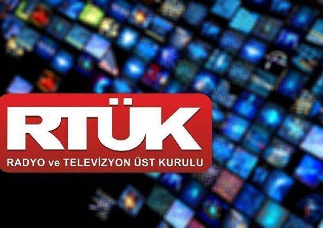 Radyo Televizyon Üst Kurulu (RTÜK)