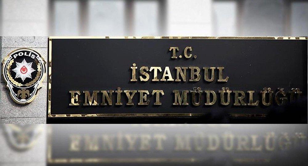 İstanbul İl Emniyet Müdürlüğü