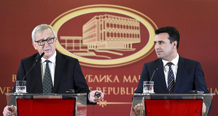 AB Komisyonu Başkanı Juncker Makedonya'da