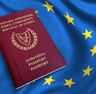 Kıbrıs pasaportu