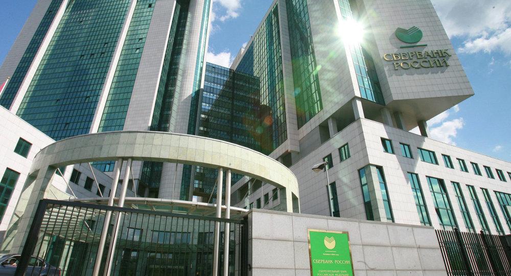 Sberbank Denizbank'ı satmak için alıcı arıyor