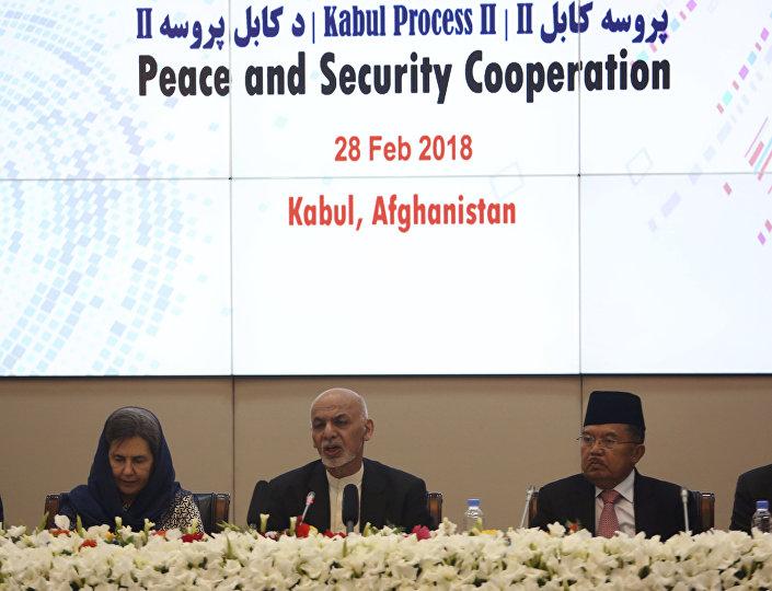 2. Kabil Süreci Konferansı