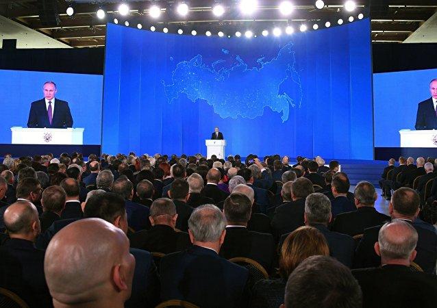 Putin, Federal Meclise seslendi: Yeni nükleer füze denedik, dünyanın neredeyse her noktasına ulaşabilir 81