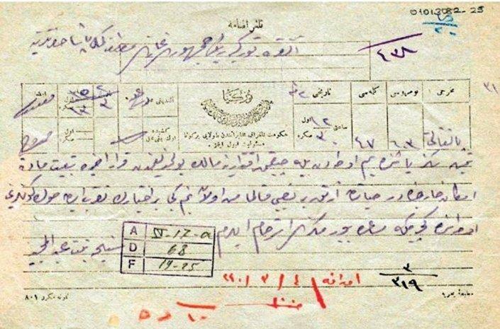 Seniha Sultan'ın Mustafa Kemal Atatürk'e gönderdiği telgraf.