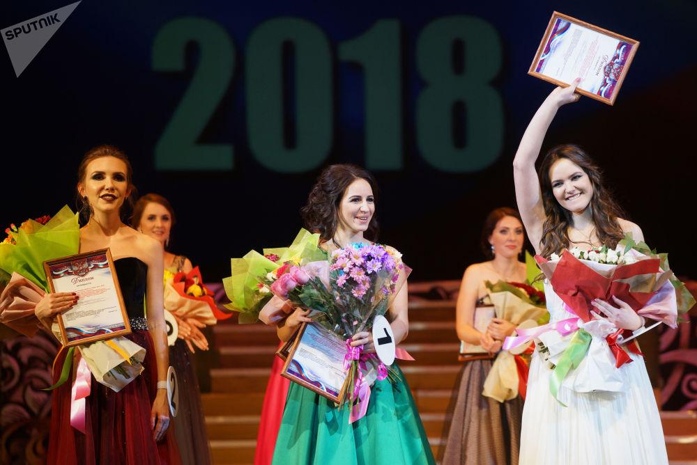 Krasnodar'da Apoletli Güzellik Yarışması