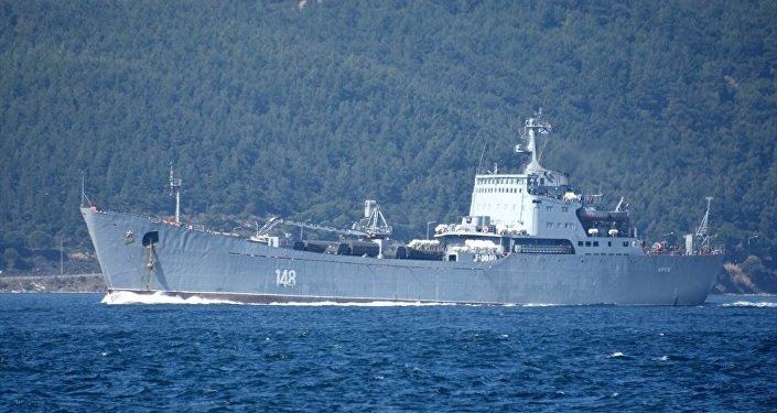 Suriye'ye giden Rus gemisi, Çanakkale Boğazı'ndan geçti