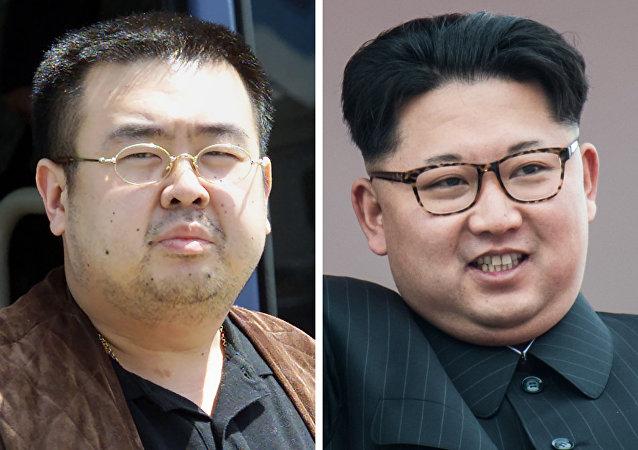 Kuzey Kore lideri Kim Jong-un ile üvey ağabeyi Kim Jong-nam