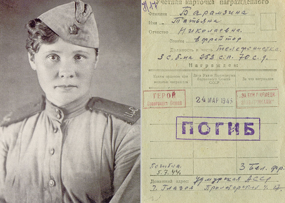 Keskin nişancı Tatyana Baramzina.