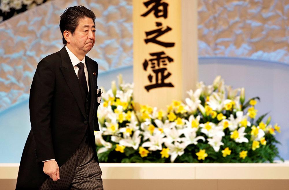Japonya'da deprem ve tsunami faciasının kurbanları anıldı