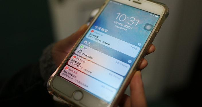 Çin-Akıllı telefon