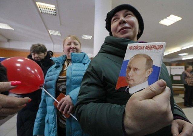 Rusya, 2018 seçimleri