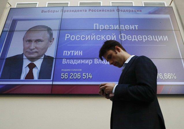 Rusya Devlet Başkanı Vladimir Putin-Seçim