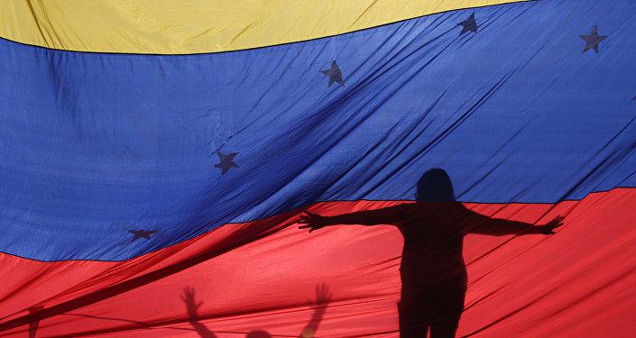 Venezüella bayrağı