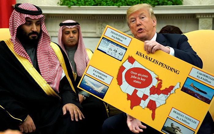 Trump'tan Suudi Arabistan'a sattığı silahları emperyalist gösteriye dönüştürdü
