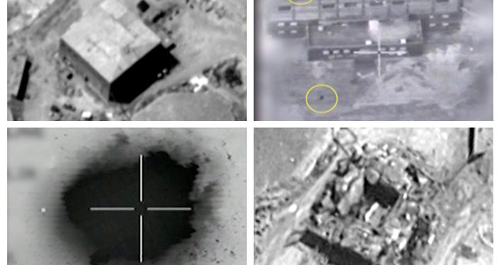 İsrail'in 2007'de Suriye'de yok ettiğini duyurduğu nükleer reaktör