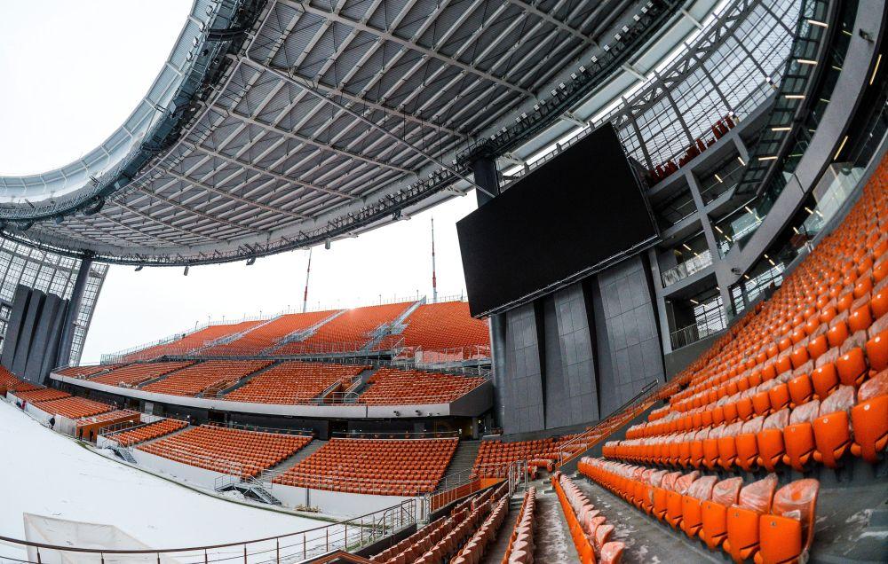 Yekaterinburg Arena Stadyumu