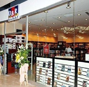 Doğan Kitap D&R mağazaları