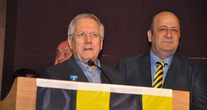 Fenerbahçe Spor Kulübü Başkanı Aziz Yıldırım