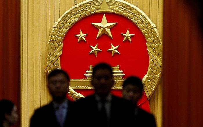 Çin'den ABD'ye 'egemenliği ihlal' suçlaması