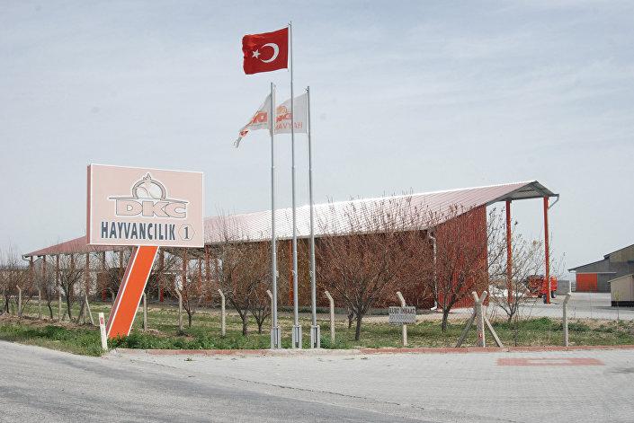 Sütbank tesisleri