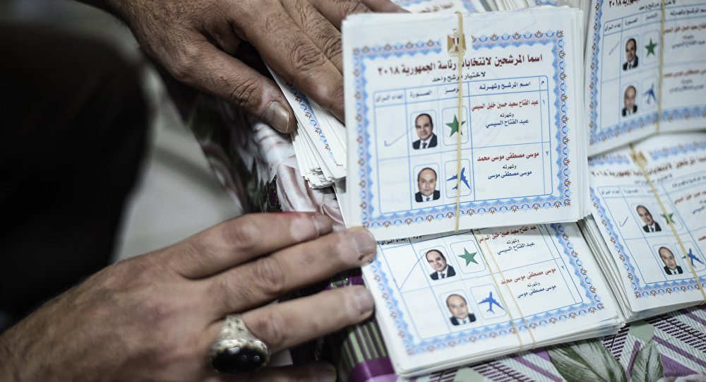Mısır'da devlet başkanlığı seçimi