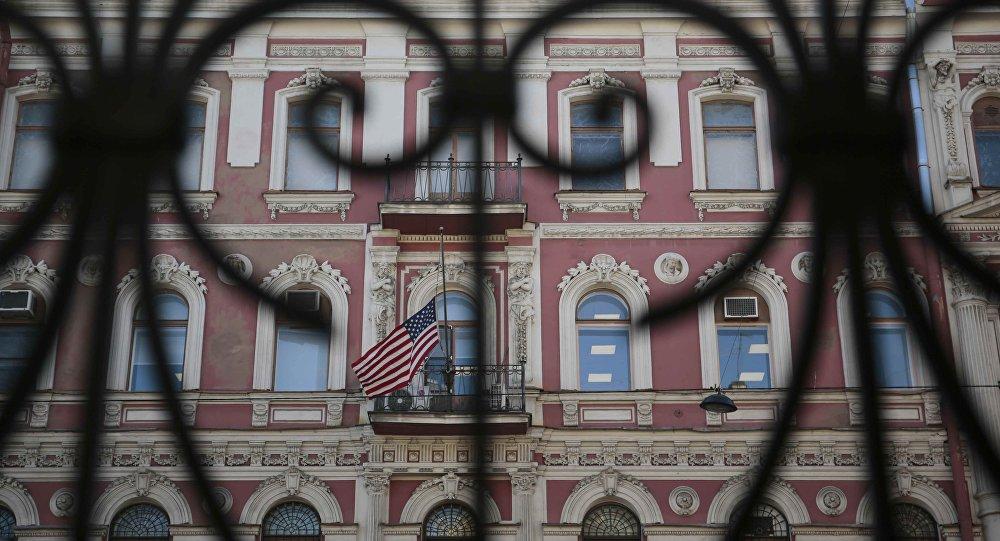 ABD'nin St. Petersburg Konsolosluğu