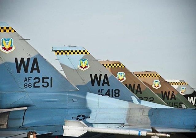 'Saldırganlar' filosundaki F-16C avcı uçakları