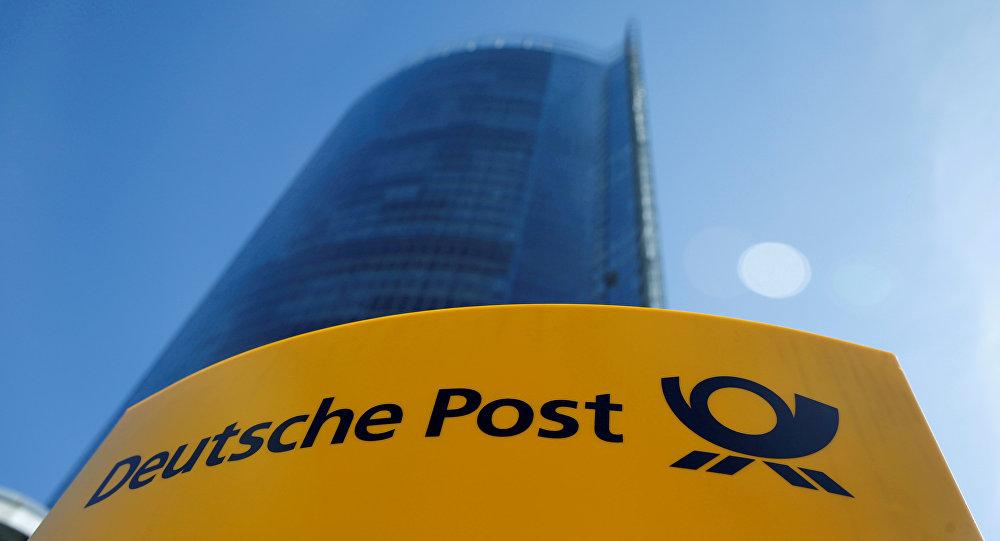 Alman Posta İdaresi'nin (Deutche Post) kişisel verileri sattığı iddia edildi
