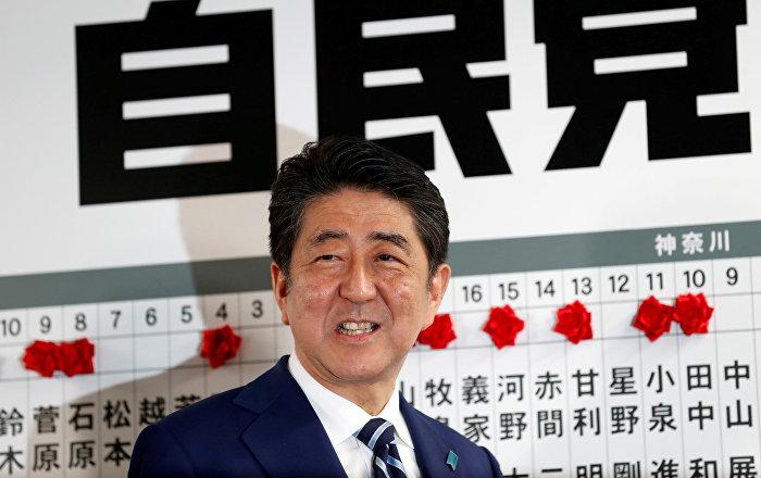 Kuzey Kore-ABD zirvesi öncesi Japonya Başbakanı Abe, Trump'la görüşecek