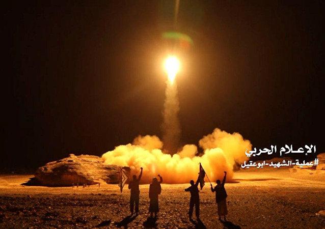 Yemen, Husi kuvvetleri Suudi Arabistan'a yönelik füze saldırısı görüntüleri yayımladı, 25 Mart 2018