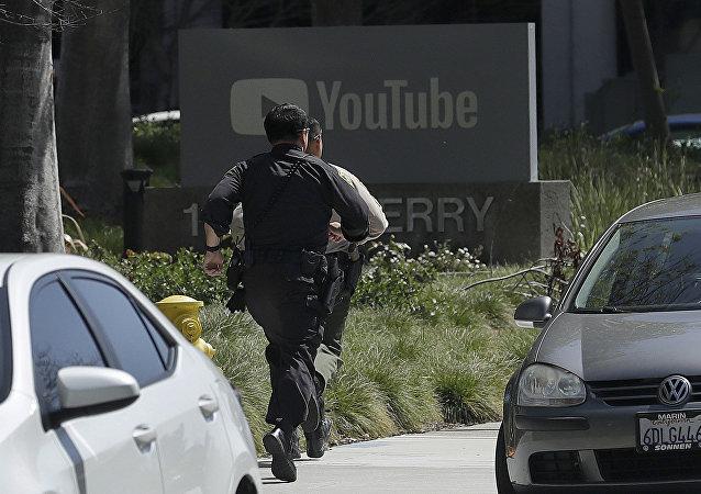 YouTube genel merkezinde silah sesleri