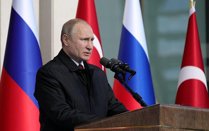 Putin, Erdoğan ve Ruhani: Suriye'nin toprak bütünlüğüne bağlıyız 44