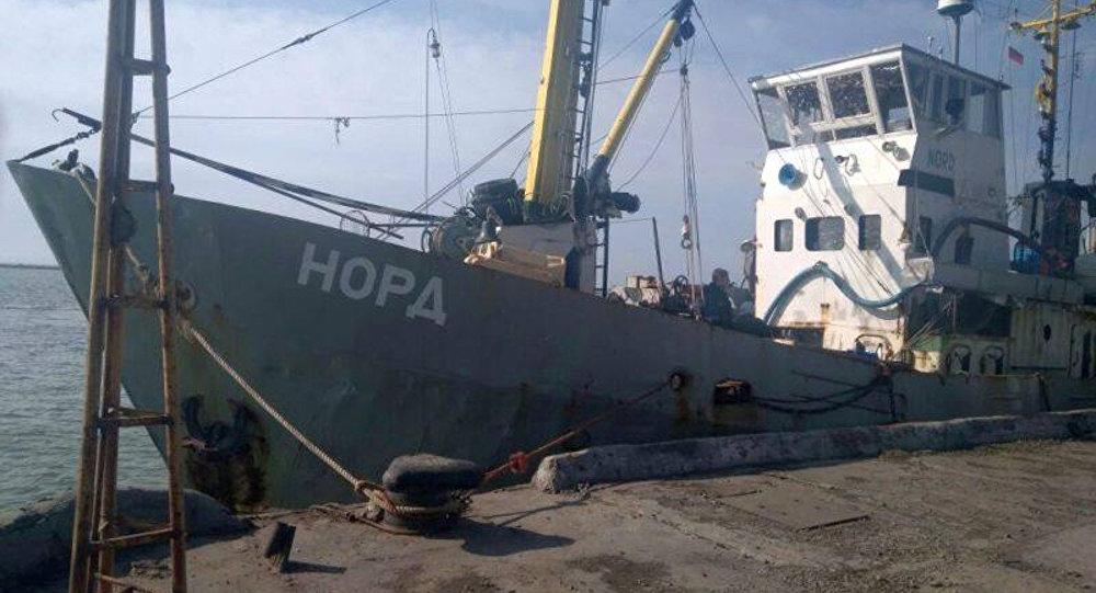 Ukrayna'nın tutukladığı Rus gemisi