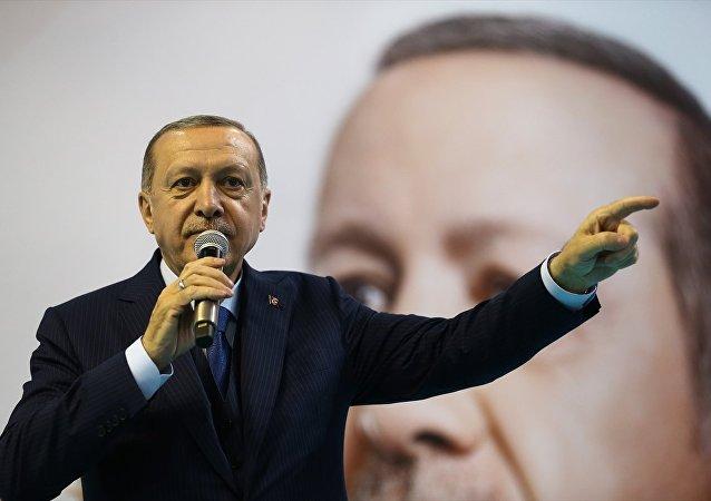Erdoğan AKP Denizli