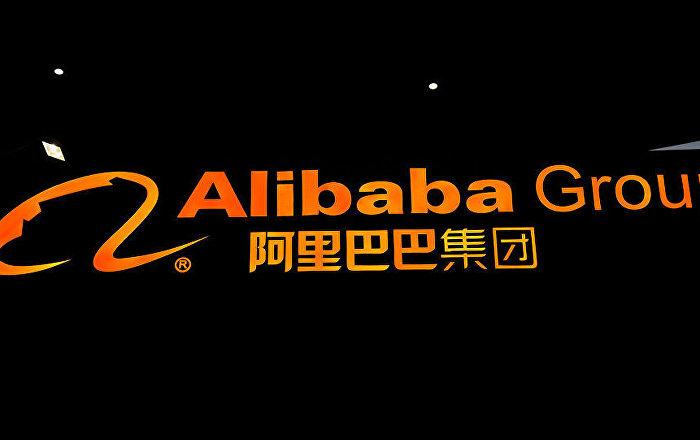 Alibaba, bulut hizmetlerini Türkiye'ye taşıyor