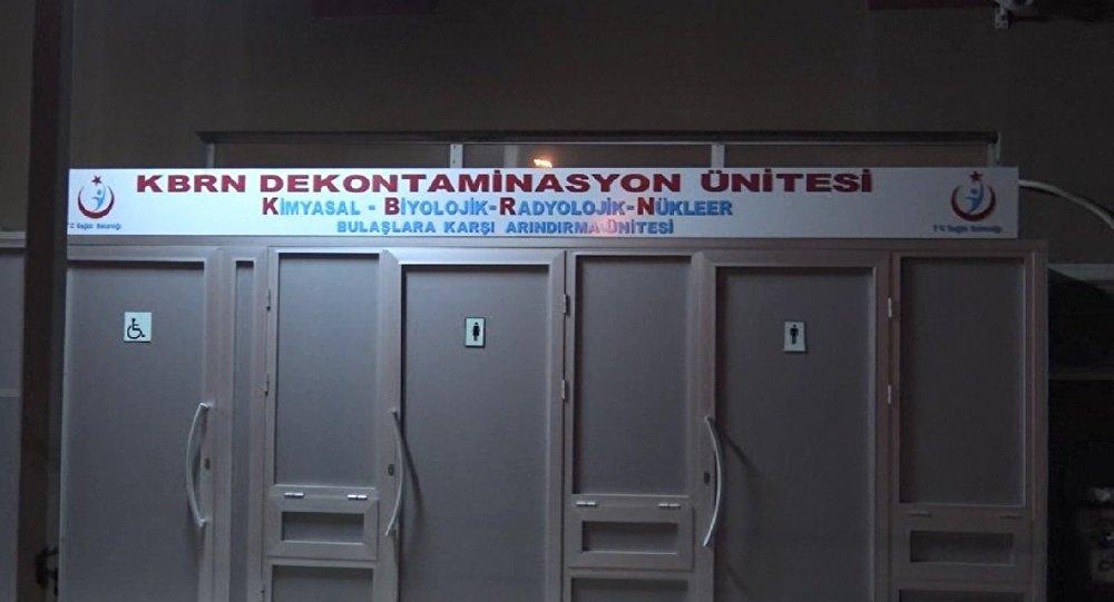 Tekirdağ'da kimyasal sızıntı: 38 kişi hastaneye kaldırıldı