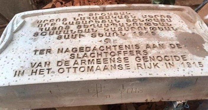 Ermeni soykırımı anıtı