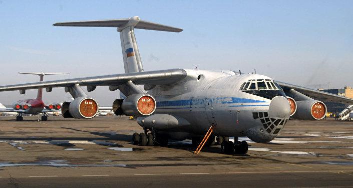 'Ilyushin-76' tipi uçak