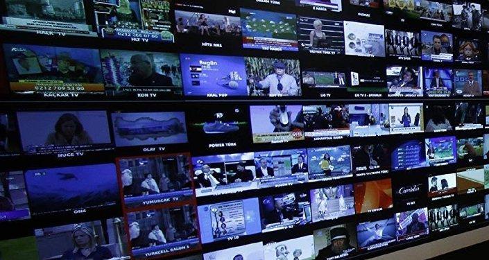 Televizyon, TV